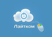 Компьютерная помощь в Череповце