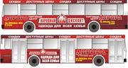 Реклама на транспорте и в транспорте г. Череповец и г. Вологда