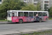 Реклама на транспорте и в транспорте Череповец