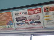 Реклама в трамваях и автобусах